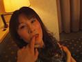 pm:恋妻情事3-8