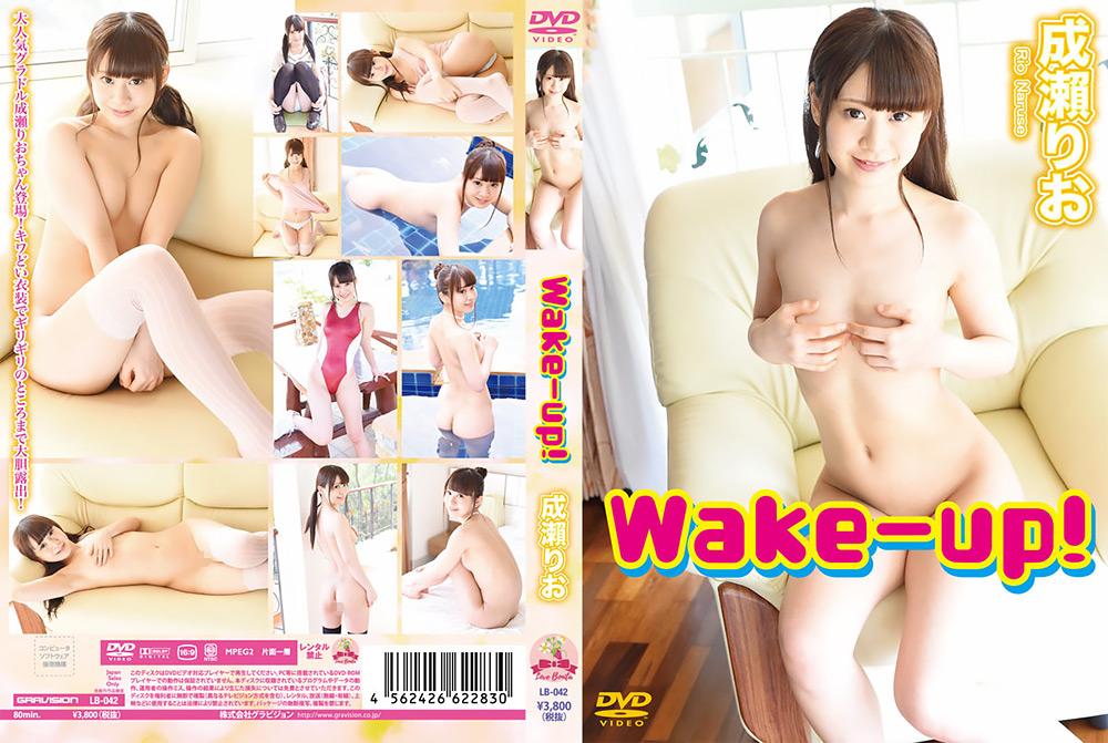 Wake‐up! 成瀬りお:成瀬りお