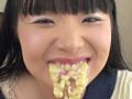 GRAV-010 鼻フック唾液ナイアガラ 姫乃未来 無料画像11