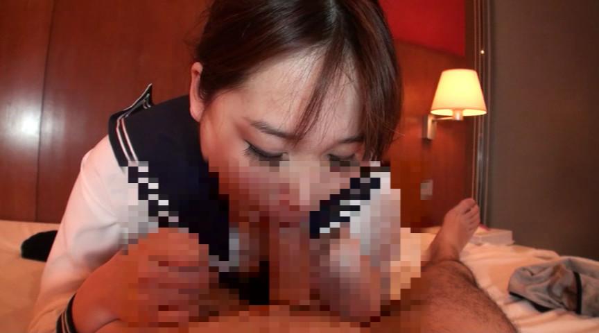 咀嚼・唾液・鼻水・尿・汗・精飲 JK体液¥交 白石陽菜 の画像15