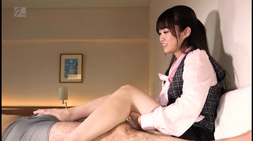 大人しめ清楚系美人OL美しい足裏と足コキ電気アンマ