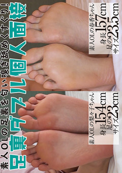 【春香動画】OLの足裏を匂い嗅ぎ舐めくすぐり!足裏ダブル個人面接 -マニアック