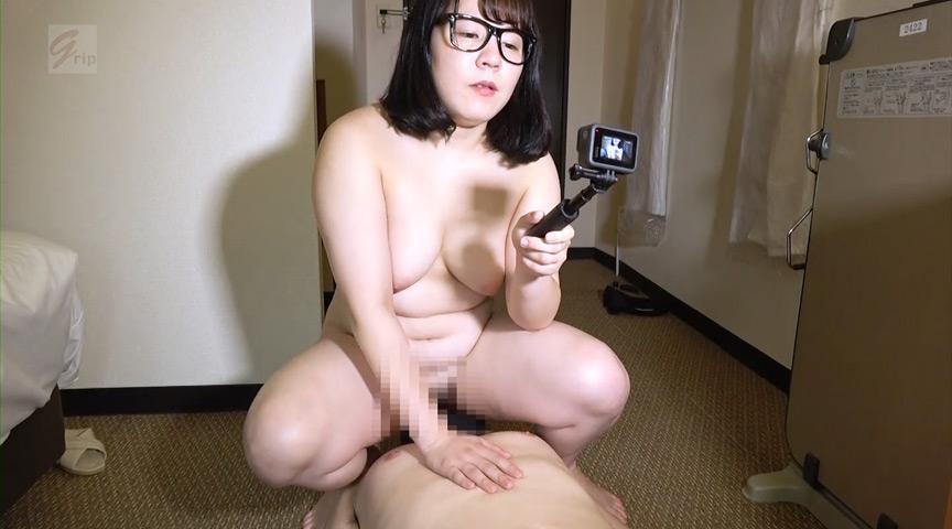 ぽっちゃりメガネ裏垢女子の豊満踏みコキ圧迫 画像 7