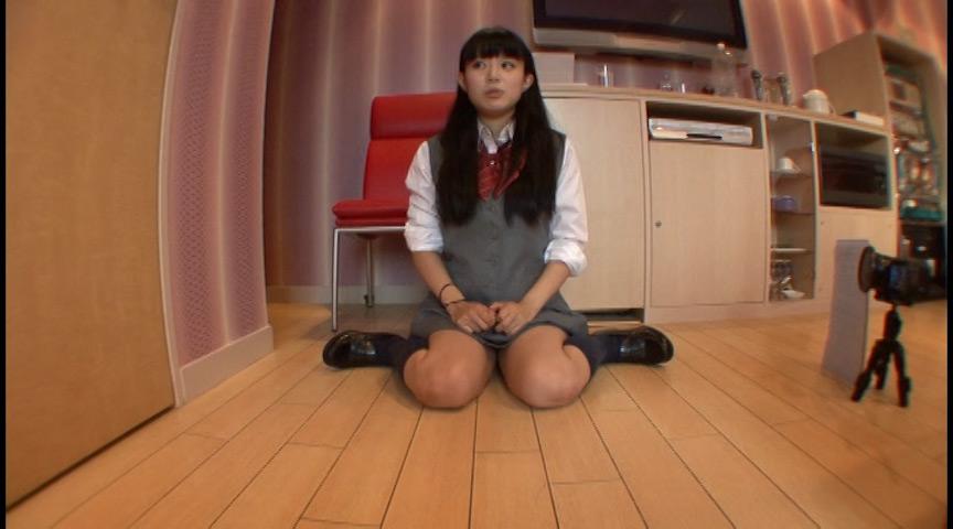 オシッコを漏らしてイキまくる女子校生達のオナニー3 画像 1