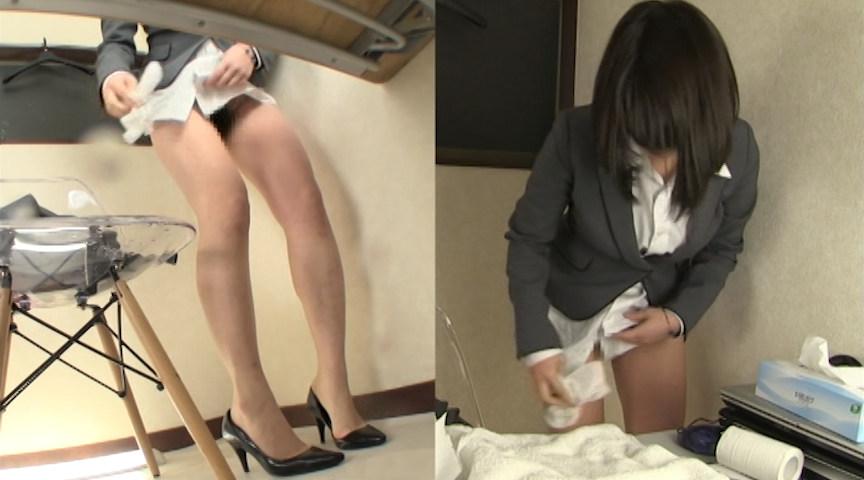 スカートが濡れゆくお漏らし 参 画像 2