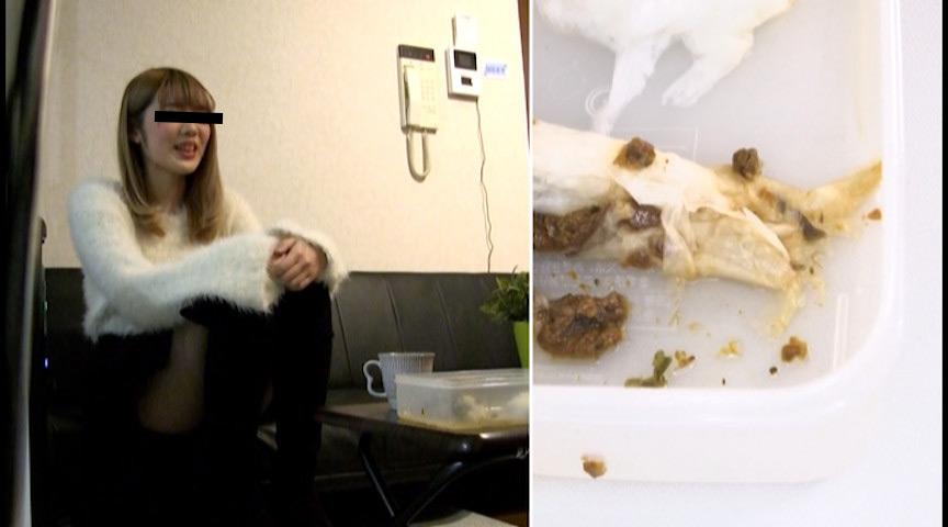 女に下剤を飲ませ排泄姿を覗いた上、ウンコを採取3 画像 3