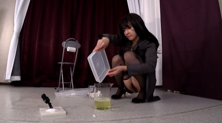 膀胱観察9限界立ちション編 排泄実験観察シリーズ25 画像 3