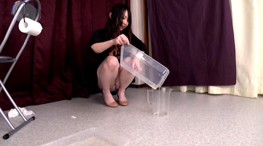 膀胱観察9限界立ちション編 排泄実験観察シリーズ25 画像 5