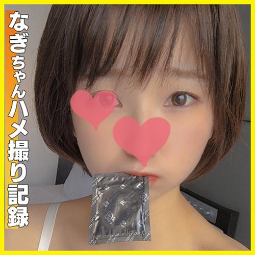 IdolLAB | hameland-0015 ハメらんど なぎ