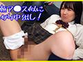 無垢な制服女子を緊縛し凌辱SEXでイカせろ!#華怜-1