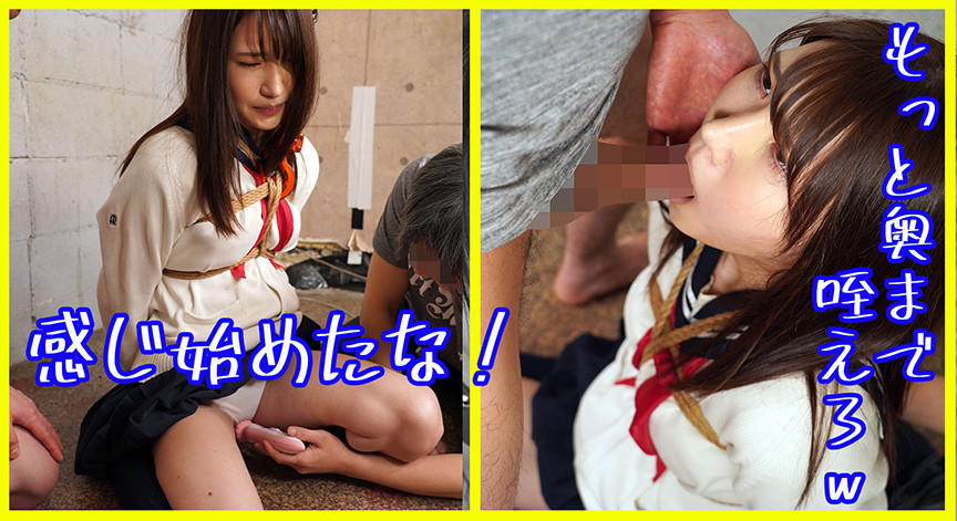 IdolLAB | happy2-0012 無垢な制服女子を緊縛し凌辱SEXでイカせろ!#真子