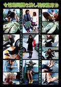 女性専用履き潰し靴収集家10