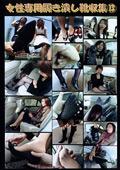 女性専用履き潰し靴収集家13