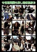 女性専用履き潰し靴収集家20