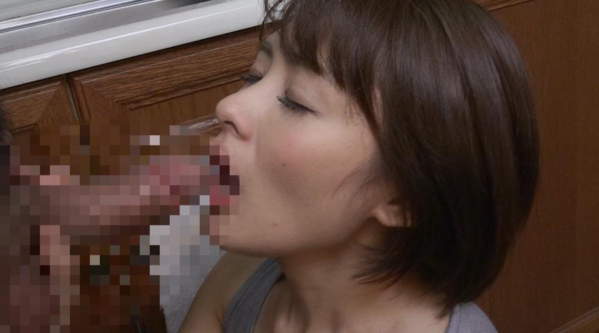 借金若妻 背徳の接吻返済 執拗な濃厚接吻で発情させられてしまったカラダ の画像3