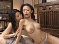女と女の唇と舌が絡み合う…若妻接吻レズビアン...thumbnai13