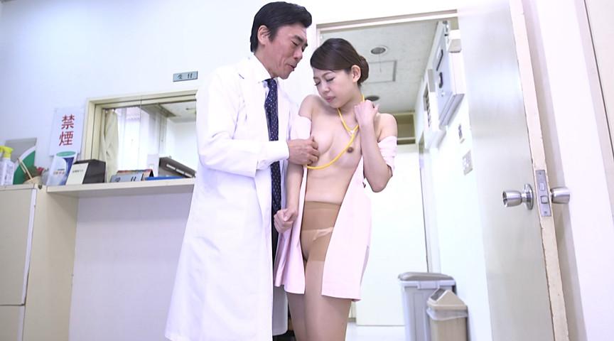 性欲処理看護師 水谷あおい