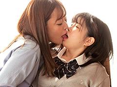 愛欲濃厚接吻レズビアン 義母と娘 女同士の淫らな遊戯