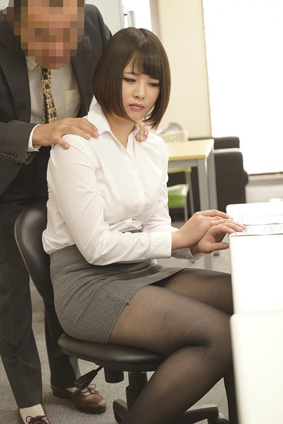 緊縛巨乳愛人調教 女子社員を借金まみれの罠に落とす:画像(1)