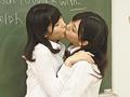 放課後接吻レズビアン 教え子にレズられて…