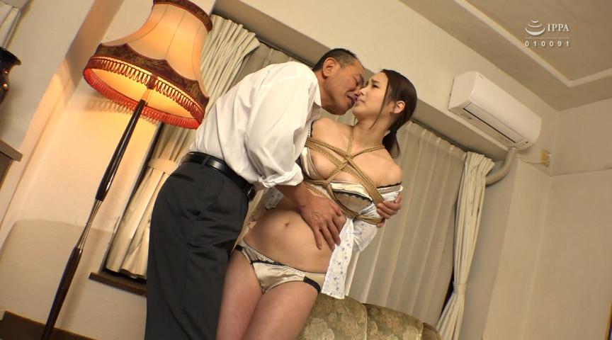 緊縛され欲望に目覚め濡れる若妻の熟れた美肉