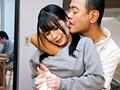 [hibino-1264] 近親相姦 男根性交家族 春風ひかる