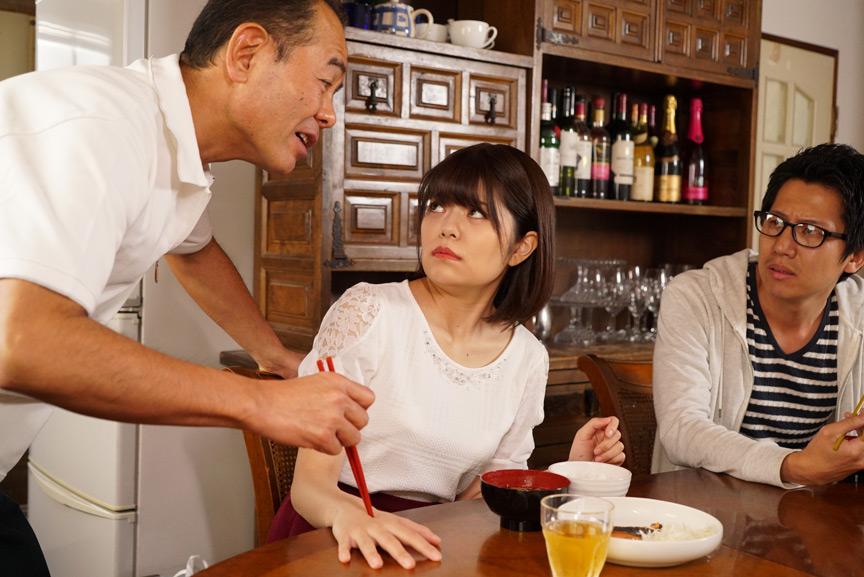 性癖を夫に言えず、悶々とする嫁は義父に性楽を教え込まれた