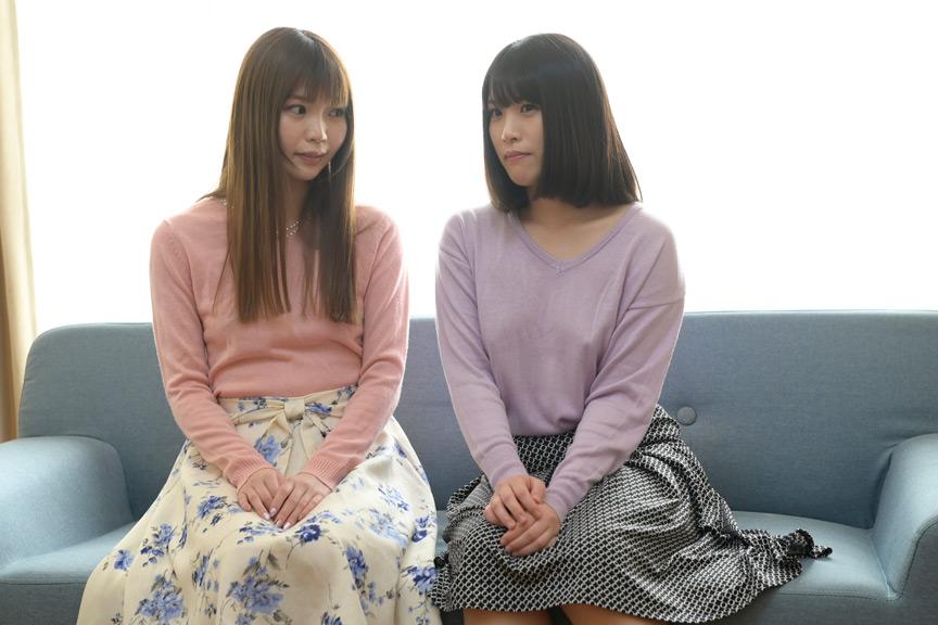 初恋・両思いレズビアン レズセックスで初イキ! 画像 3