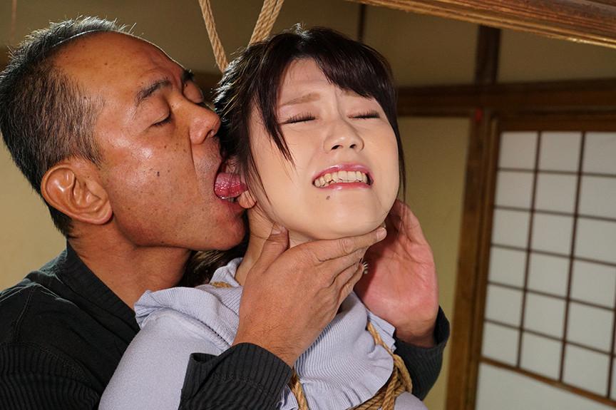 犯された不倫妻 義父の緊縛お仕置きに咽び泣く 画像 7
