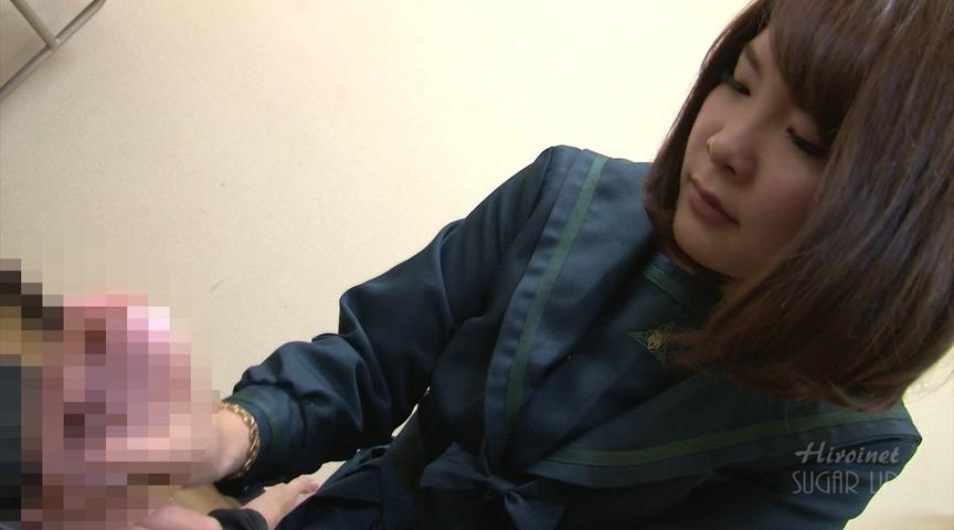 制服妄想図鑑9 画像 6