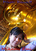 Private Reason3