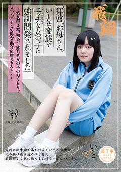 jacket_24