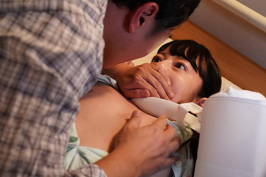 入院したら隣がけなげなひよこ女子。:画像(1)