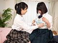 【お嬢様の変態願望】レズへの本格的な目覚め!?-7