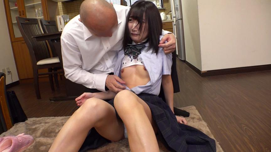 IdolLAB | hiyokosd-0094 ひよこ女子にナマ派中出しおじさんが出会ってしまった…