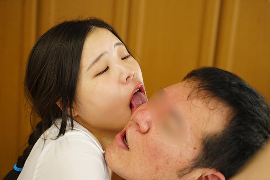 コイキ○グキス、つばたらし、顔面舐めまわし! 画像 2