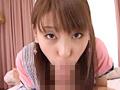 妹の巨乳がいやらしすぎて抑えきれない! 秋山祥子-4