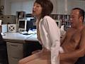 脂ぎった中年男とのドロドロ性交 秋山祥子-3