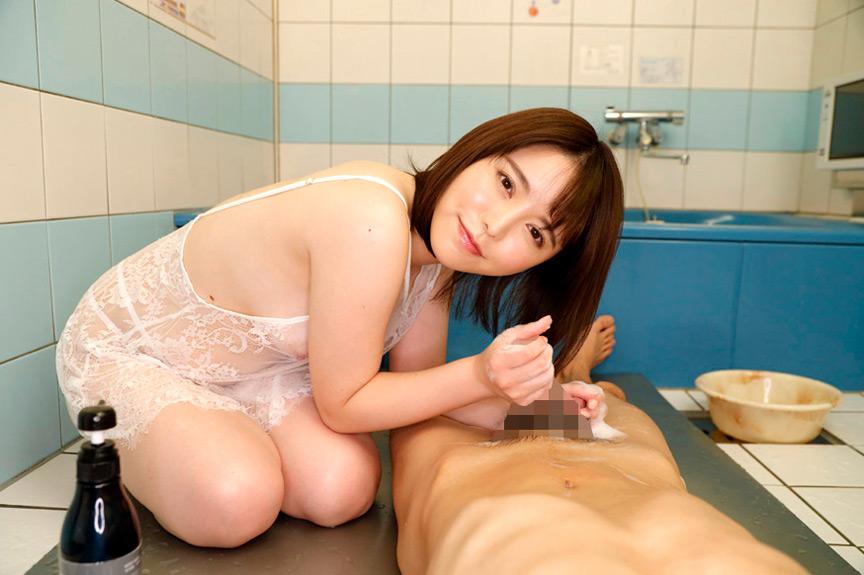 【完全主観】方言女子 京都弁 星仲ここみ 画像 9