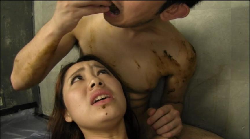 キ●ガイ美人 糞喰い女 本物ウンコ 星川麻美 画像 13