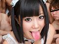 AVアイドル★琥珀うた  『素人参加型ザーメン企画』