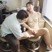 歯科医院の淫乱夫婦
