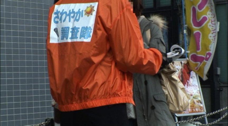 仲良し母娘ナンパ 新宿駅前編のサンプル画像