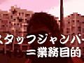 仲良し母娘ナンパ 新宿駅前編サムネイル2