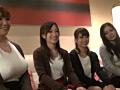 男根エステ 街頭で客引きして股間専門マッサージ盗撮SPサムネイル5
