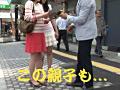 仲良し母娘ナンパ 蒲田編のサムネイルエロ画像No.5