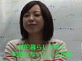 仲良し母娘ナンパ 蒲田編のサムネイルエロ画像No.7