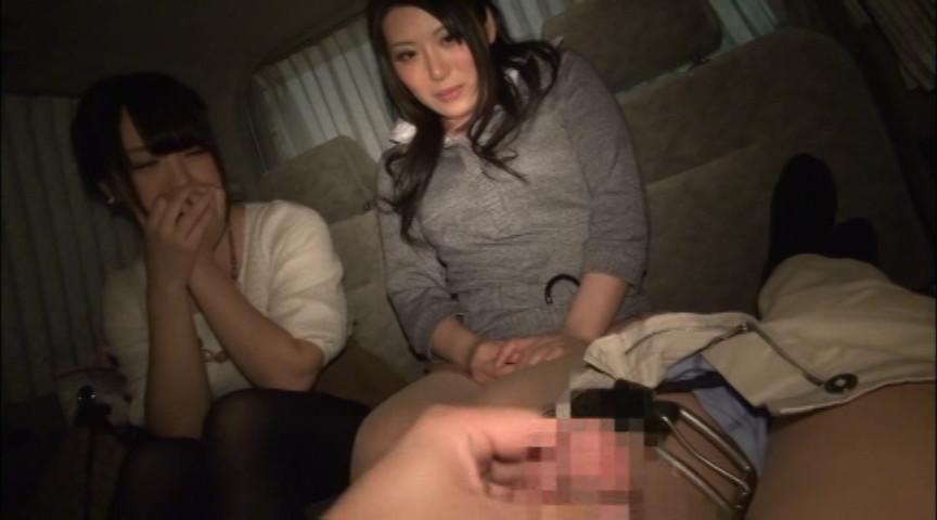 センズリ鑑賞会12 画像 11