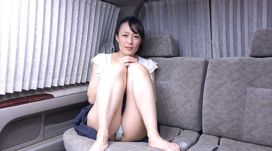 SHE-227のキャプチャ画像1