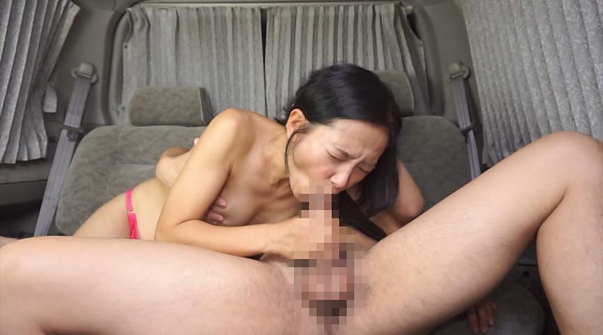 熟女が恥らうセンズリ鑑賞11 画像 4